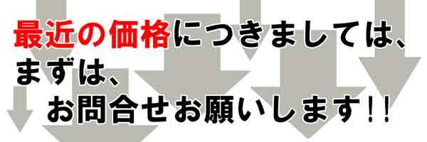 Latest_Place_201510_600-200