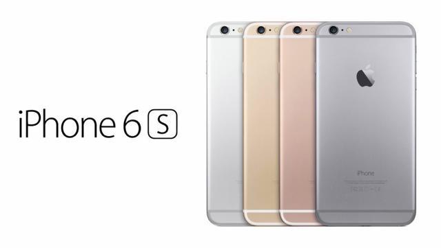 iPhone6s 三重県
