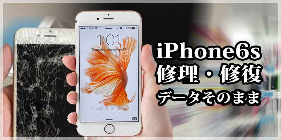 960x480_iphone6s_start_fix