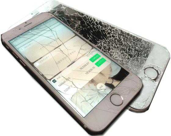 iPhoneが割れてしまった