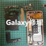 Galaxyの修理のご案内、画面割れ、タッチ不良、バッテリー交換など直すこと出来ますか?